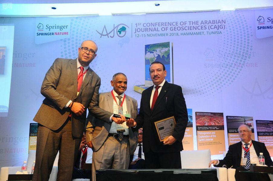 المؤتمر الدولي الأول للمجلة العربية للعلوم الجيولوجية